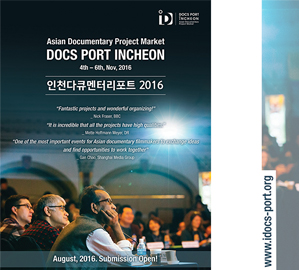 DOCS PORT INCHEON 2014.11.1.sat - 5.wed