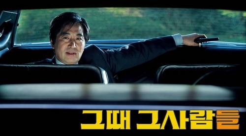 현장공감-김우형감독(2).jpg