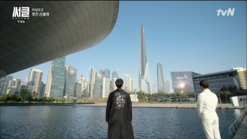 [tvN] 써클:이어진 두 세계 E01 170522 HDTV x264 Film 720p-Ernie 0004144390ms.jpg